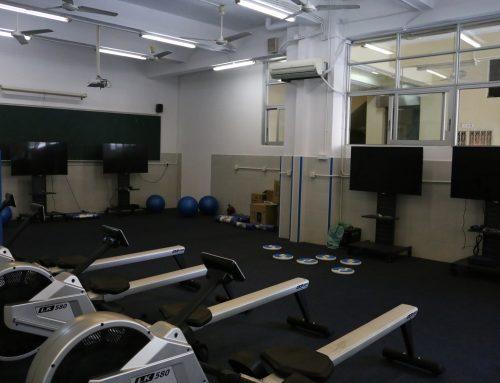 校園設施開放 – 多元健體中心