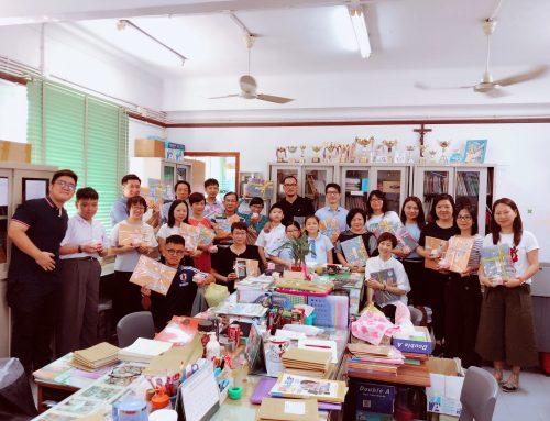 教師節感思活動 (2018/09/07)