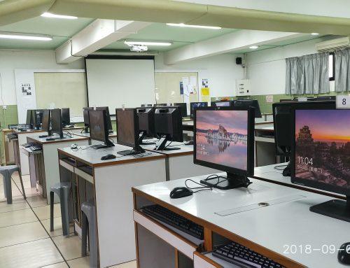 校園設施開放 – 開放電腦室