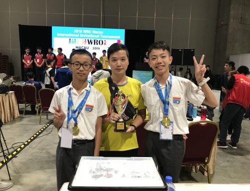 〔2018-11-01〕獲獎資訊 : 2018 WRO(World Robot Olympiad)MACAU International Invitational Tournament 國際邀請賽