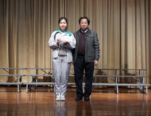 〔2018-12-13〕獲獎資訊: 2018 My Story in Macao 英文作文徵集比賽