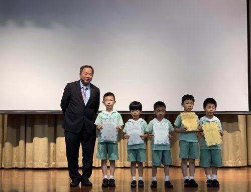 〔2019-05-27〕獲獎資訊:2019亞洲國際數學奧林匹克公開賽