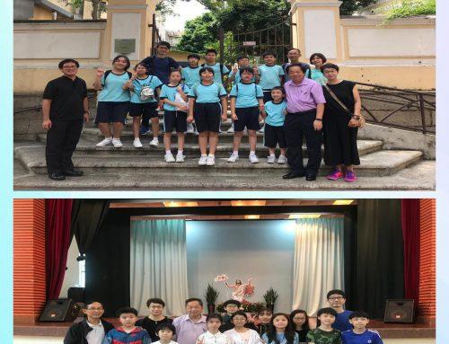 〔2019-07-22〕澳門海星小學部宗教活動