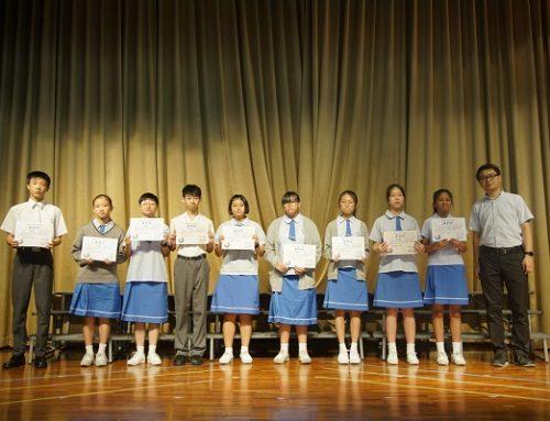 〔2019-07-23〕18-19年度「義想TEEN開」義工獎勵計劃