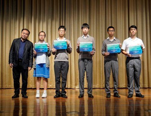 〔2019-12-04〕獲獎資訊:第十屆澳門青少年外交知識競賽