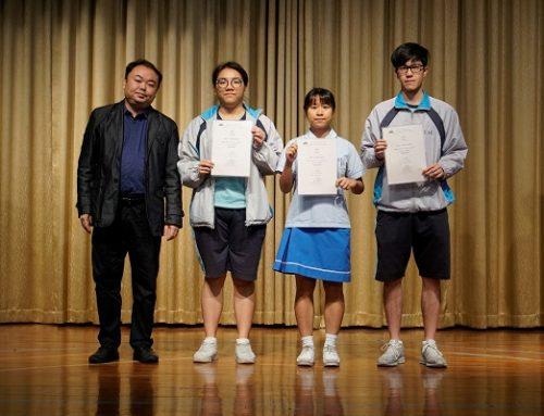 〔2019-12-04〕粵丶港丶澳超青巨星培訓計劃