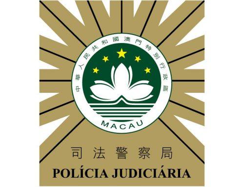 〔2020-02-16〕司警局呼籲青少年切勿模仿惡作劇遊戲