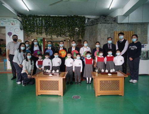 〔2020-11-30〕貴州省從江縣幼稚園教師赴澳門跟崗學習