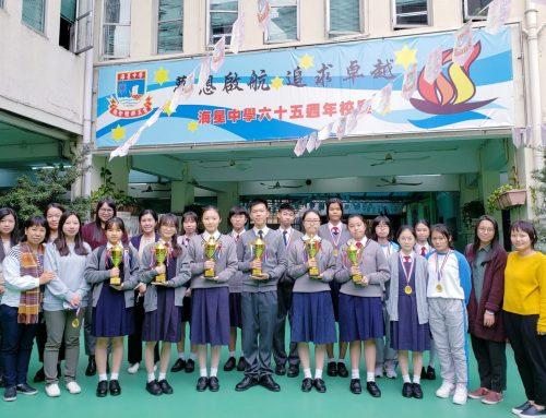 〔2021-01-26〕獲獎資訊:第二十屆中文硬筆書法比賽