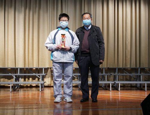 〔2021-01-27〕獲獎資訊:第25屆青少年學生書法比賽