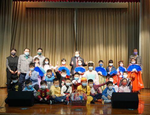 〔2021-02-26〕小學部中西文化活動日花絮