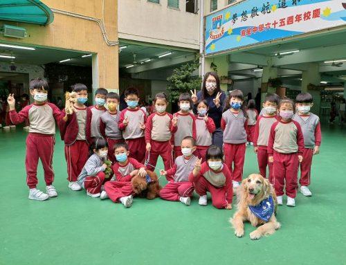 〔2021-05-04〕幼稚園3月-4月活動相片集